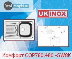 Кухонная мойка Ukinox Комфорт COP780.480 -GW8K