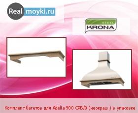 Аксессуар Крона 900 CPB/0 (неокраш.) в упаковке