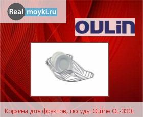 Аксессуар Oulin OL-330L