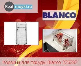 Аксессуар Blanco 223297