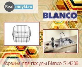 Аксессуар Blanco 514238