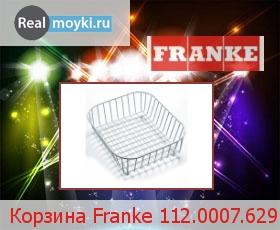 Аксессуар Franke 112.0007.629