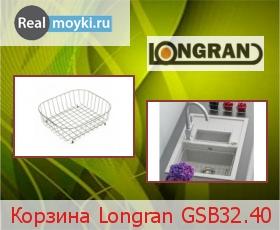 Аксессуар Longran GSB32.40