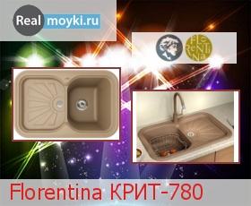 Кухонная мойка Florentina Крит-780