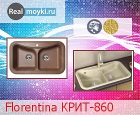 Кухонная мойка Florentina Крит-860