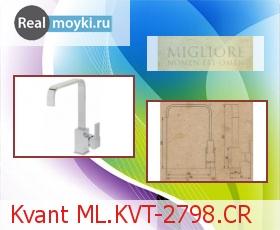 Кухонный смеситель Migliore Kvant ML.KVT-2798.CR