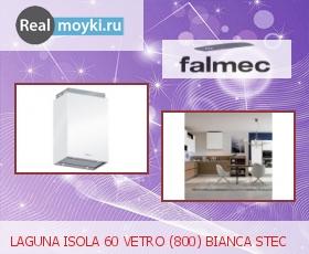 Кухонная вытяжка Falmec Laguna Isola 60 (800)