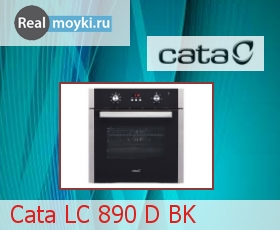 Духовка Cata LC 890 D BK