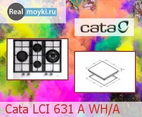 Варочная поверхность Cata LCI 631 A WH/A