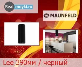 Кухонная вытяжка Maunfeld Lee 40