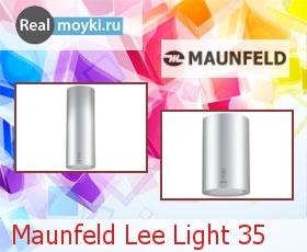 Кухонная вытяжка Maunfeld Lee Light 35