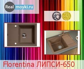 Кухонная мойка Florentina Липси-650
