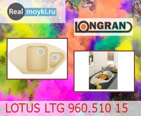 Кухонная мойка Longran Lotus LTG 960.510 15