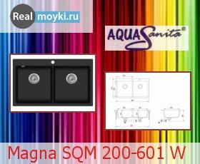 Кухонная мойка Aquasanita Magna SQM 200-601 W