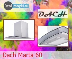 Кухонная вытяжка Dach Marta 60