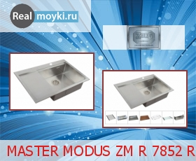 Кухонная мойка Zorg Master Modus Zm R 7852 R