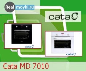Духовка Cata MD 7010