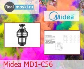 Диспоузер для кухни Midea MD1-C56