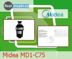 Диспоузер для кухни Midea MD1-C75