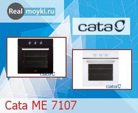 Духовка Cata ME 7107