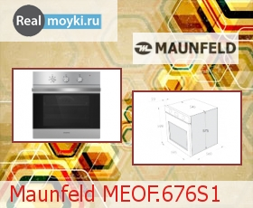 Духовка Maunfeld MEOF.676 S1