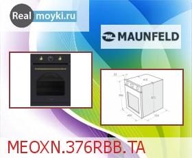 Духовка Maunfeld MEOXN.376RBB.TA