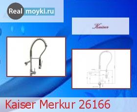 Кухонный смеситель Kaiser Merkur 26166