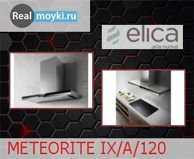 Кухонная вытяжка Elica METEORITE IX/A/120