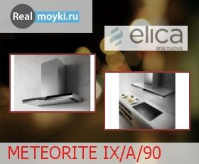Кухонная вытяжка Elica METEORITE IX/A/90