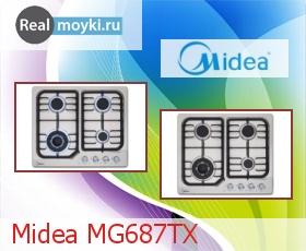 Варочная поверхность Midea MG687TX