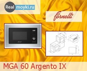 Микроволновка Fornelli MGA 60 Argento IX