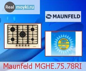 Варочная поверхность Maunfeld MGHE.75.78RI