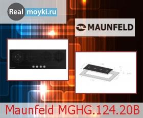 Варочная поверхность Maunfeld MGHG.124.20B