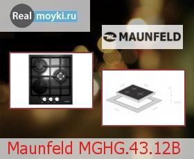 Варочная поверхность Maunfeld MGHG.43.12B