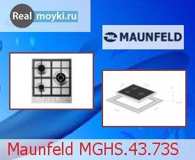 Варочная поверхность Maunfeld MGHS.43.73 S