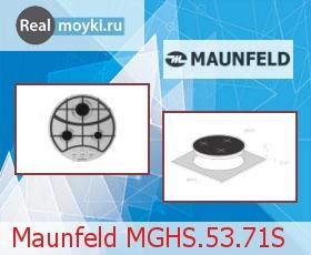 Варочная поверхность Maunfeld MGHS.53.71 S