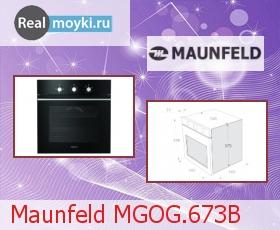 Духовка Maunfeld MGOG.673B