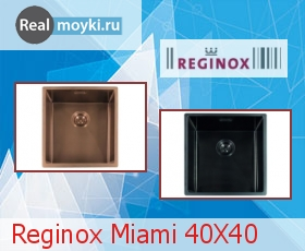 Кухонная мойка Reginox Miami 40X40