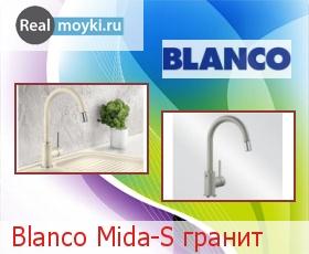 Кухонный смеситель Blanco Mida-S гранит