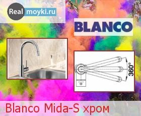 Кухонный смеситель Blanco Mida-S хром