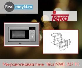 Микроволновка Teka MWE 207 FI