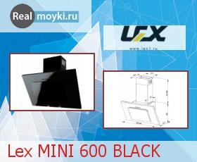 Кухонная вытяжка Lex Mini 600