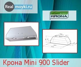 Krona mini 900 inox схема