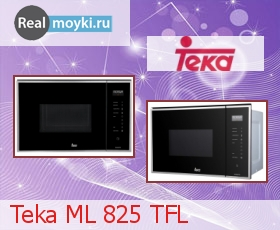 Микроволновка Teka ML 825 TFL