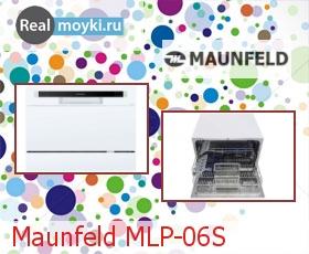 Посудомойка Maunfeld MLP-06S