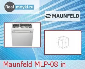 Посудомойка Maunfeld MLP-08 in