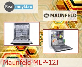 Посудомойка Maunfeld MLP-12I