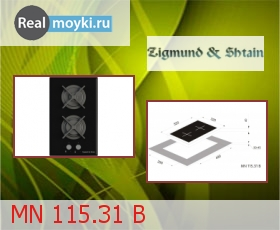 Варочная поверхность Zigmund Shtain MN 115.31 B