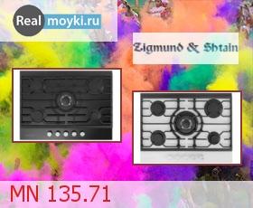 Варочная поверхность Zigmund Shtain MN 135.71