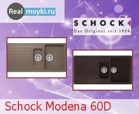 Кухонная мойка Schock Modena 60 D Cristadur
